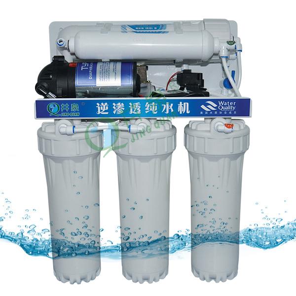 井泉-标准纯水机