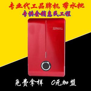 厂家贴牌八级净水器厨房自来水过滤器家用台式超滤直饮机净水机