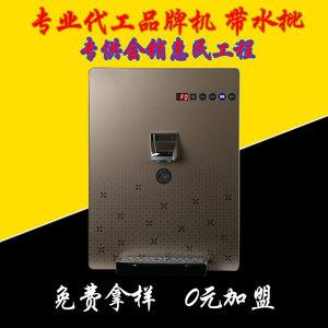 即热壁挂式管线机速热开水器无热胆饮水机接净水器伴侣智能管线机