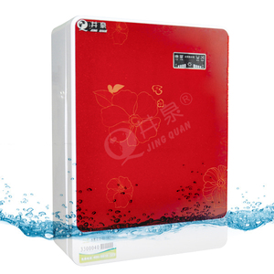 井泉-八级壁挂式能量机净水器(红色)